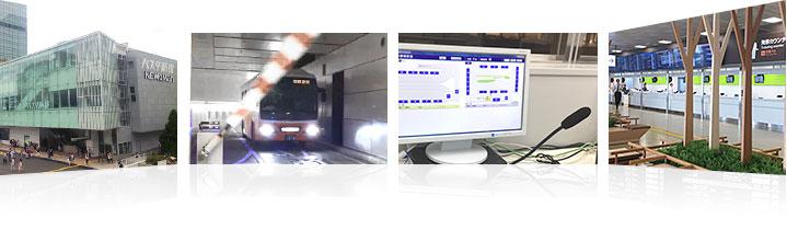 バスタ新宿運用イメージ